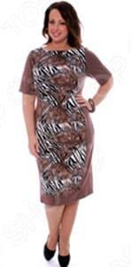 Платье Гармония Жасмин