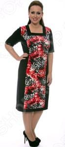 Платье Гармония Рубин