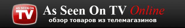 Обзор товаров из телемагазинов