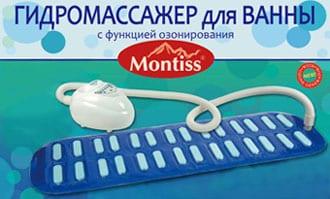 «Джакузи – СПА» для ванны - Montiss WBS6230M