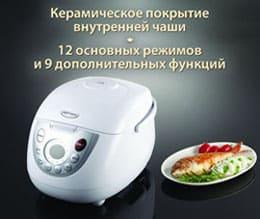 Мультиварка Delimano 12 в 1 Multi Cooker KF-G50DT