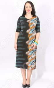 Платье Гармония Мимоза