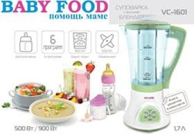 Суповарка-блендер Viconte VC-1601 Baby Food
