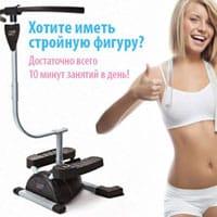 Купить тренажер кардио-слим в краснодаре — объявление № т-7325939.