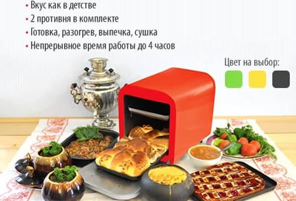 Мини-печь Кедр